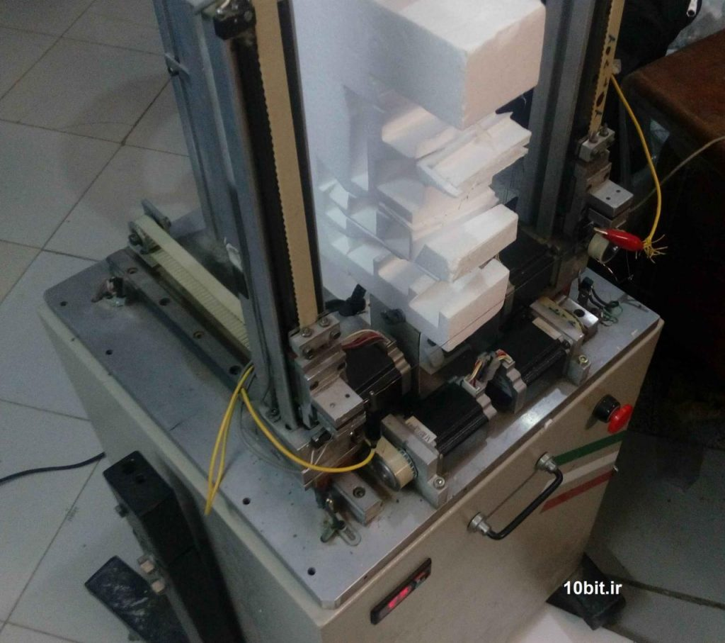 blockcutter